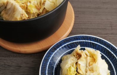 Napa-cabbage-mille-feuille 白菜のミルフィーユ鍋
